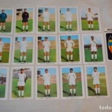 Coleccionismo deportivo: CF VALENCIA - 16 CROMOS - LIGA 70-71 - CAMPEONATO DE LIGA 1970 / 1971 - FHER / DISGRA ¡BUEN ESTADO!. Lote 184613246