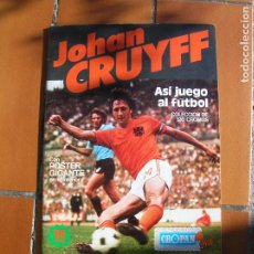 Coleccionismo deportivo: ALBUM DE CROMOS JOHAN CRUYFF DE CROPAN PARA COMPLETAR FALTAN 70 CROMOS DE 120. Lote 189928360