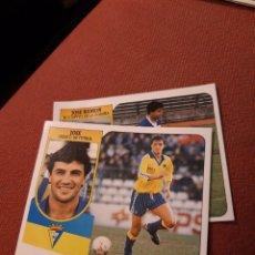 Coleccionismo deportivo: ESTE 91 92 1991 1992 DESPEGADO CÁDIZ.JOSE. Lote 190102327