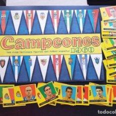 Coleccionismo deportivo: ÁLBUM FÚTBOL NUEVO VACÍO/ PLANCHA + 28 CROMOS DOBLES CAMPEONES 1960 ORIGINALES BRUGUERA 1959. Lote 190846063