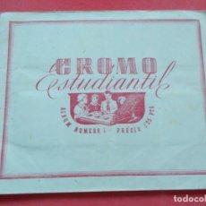 Coleccionismo deportivo: ED.ESPAÑA --CROMO ESTUDIANTIL ALBUM Nº2 AÑO 1942. Lote 194530626