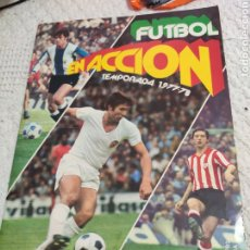 Coleccionismo deportivo: ALBUM FÚTBOL EN ACCIÓN 1977-78. Lote 194577418
