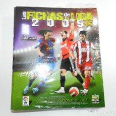 Coleccionismo deportivo: ARCHIVADOR NUEVO DE ANILLAS VACIO CON PAQUETE HOJAS LAS FICHAS DE LA LIGA 2008 2009 MUNDICROMO. Lote 194659185