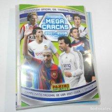 Coleccionismo deportivo: ALBUM ARCHIVADOR MEGACRACKS 2007 2008 PANINI LIGA VACIO NUEVO.. Lote 194659375