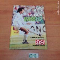 Coleccionismo deportivo: ÁLBUM DE CROMOS INCOMPLETO AS. Lote 194860897