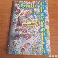 Coleccionismo deportivo: MUNDICROMO: GUIA DEL COLECCIONISTA ALBUMES FUTBOL ( TEMPORADAS 94-95, 95/96 , 96/97, 97/98 Y 98/99 ). Lote 194945535