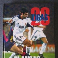 Coleccionismo deportivo: LIBRO ALBÚM DE CROMOS 28 LIGAS BLANCAS REAL MADRID. Lote 195816768