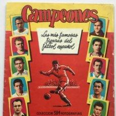 Coleccionismo deportivo: ÁLBUM CAMPEONES 1954 - 1955 (54 - 55) - LAS MÁS FAMOSAS FIGURAS DEL FÚTBOL ESPAÑOL - BRUGUERA . Lote 196193522