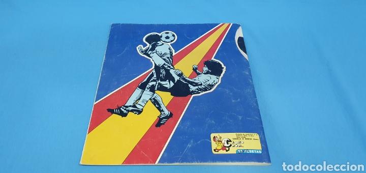 Coleccionismo deportivo: ALBUM DE CROMOS, FUTBOL 84, PRIMERA Y SEGUNDA DIVISIÓN, FIGURINI PANINI - Foto 27 - 196963846