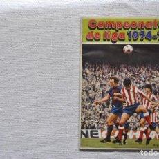Coleccionismo deportivo: ALBUM DISGRA CAMPEONATO DE LIGA 1974-75 EN BUEN ESTADO. Lote 198400910
