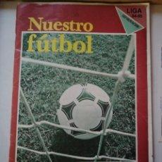 Coleccionismo deportivo: ÁLBUM NUESTRO FÚTBOL LIGA 84-85 PERIÓDICO INFORMACIÓN .CAJA DE AHORROS DE ALICANTE Y MURCIA.. Lote 199035717