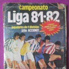 Coleccionismo deportivo: ALBUM CROMOS FUTBOL LIGA 81/82 1ª DIVISION ED. ESTE VER FOTOS ADICIONALES . Lote 202082595