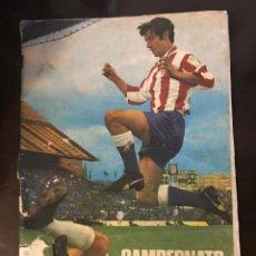 Coleccionismo deportivo: ALBUM DE FUTBOL - NO ESTA COMPLETO - CAMPEONATO DE LIGA - 1971-1972. Lote 204327293