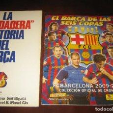 Coleccionismo deportivo: EL BARÇA DE LAS 6 COPAS - 2009-10 - FALTAN 6 CROMOS -. Lote 207237471