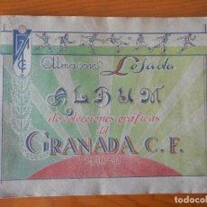Coleccionismo deportivo: ÁLBUM GRANADA CLUB DE FÚTBOL. TEMPORADA 1940-41: 160 CROMOS. MUY RARO Y ÚNICO. ALMACENES LOSADA. Lote 208181485