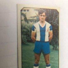 Colecionismo desportivo: CROMO NUNCA PEGADO PADILLA ESPAÑOL ULTIMO FICHAJE Nº 28 LIGA 77/78 EDITORIAL ESTE. Lote 209940802