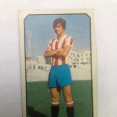 Colecionismo desportivo: CROMO NUNCA PEGADO URBANO SPORTING GIJON ULTIMOS FICHAJES Nº 16 LIGA 77/78 EDITORIAL ESTE. Lote 209945087