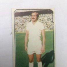 Colecionismo desportivo: CROMO NUNCA PEGADO STIELIK REAL MADRID ULTIMOS FICHAJES Nº 14 LIGA 77/78 EDITORIAL ESTE. Lote 209945433