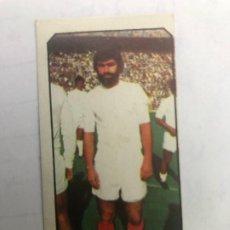 Colecionismo desportivo: CROMO NUNCA PEGADO S.BARRIOS SEVILLA CF ULTIMOS FICHAJES Nº 17 LIGA 77/78 EDITORIAL ESTE. Lote 209945535