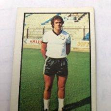 Colecionismo desportivo: CROMO NUNCA PEGADO TEIXIDO UD SALAMANCA ULTIMOS FICHAJES Nº 18 LIGA 79/80 EDITORIAL ESTE. Lote 209951497