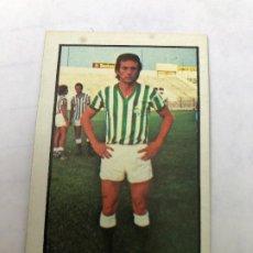 Coleccionismo deportivo: CROMO NUNCA PEGADO MORAN REAL BETIS ULTIMOS FICHAJES Nº 7 LIGA 79/80 EDITORIAL ESTE. Lote 209951633