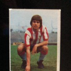 Coleccionismo deportivo: CROMO NUNCA PEGADO MARCELINO AT MADRID ULTIMO FICHAJE NUMERO 14 LIGA 1974/75 EDITORIAL ESTE. Lote 209959170