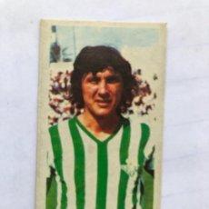 Colecionismo desportivo: CROMO NUNCA PEGADO LADINSKY REAL BETIS ULTIMO FICHAJE NUMERO 3 LIGA 1975/76 EDITORIAL ESTE. Lote 209961945