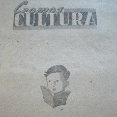 Coleccionismo deportivo: CROMOS CULTURA-QUINTO-BRUGUERA-ALBUM DE CROMOS-FUTBOL,BOXEO...-FALTAN 3 CROMOS-VER FOTOS-(V-19.867). Lote 210237133