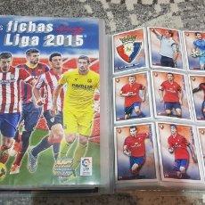 Coleccionismo deportivo: ALBUM LAS FICHAS DE LA LIGA 2015 CON 1090 CROMOS. Lote 210351393