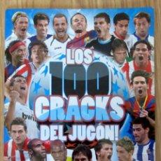 Coleccionismo deportivo: ALBUM CROMOS PANINI FUTBOL LOS 100 CRACKS DEL JUGON 3 CROMOS PEGADOS. Lote 213467061