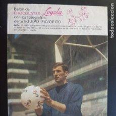 Coleccionismo deportivo: ÁLBUM CROMOS FÚTBOL BALÓN DE CHOCOLATES LOYOLA IRIBAR 30% COMPLETO. Lote 216613955