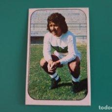Coleccionismo deportivo: CORTÉS - ELCHE - CROMO EDICIONES ESTE 1976-77 - 76/77. Lote 131908118