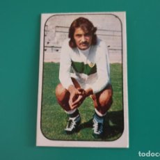 Coleccionismo deportivo: DOMINICHI - ELCHE - CROMO EDICIONES ESTE 1976-77 - 76/77. Lote 131908210