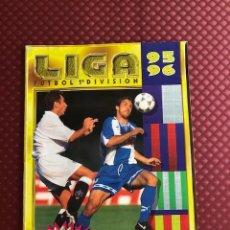 Coleccionismo deportivo: ALBUM LIGA DE FUTBOL 95 96 1995 1996 EDICIONES ESTE LEER BIEN DESCRIPCION. Lote 222057343