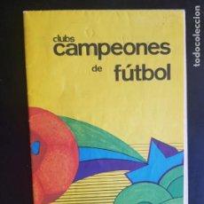 Coleccionismo deportivo: ÁLBUM CROMOS NUEVO PLANCHA CHICLES MAY CLUBS CAMPEONES DE FÚTBOL SANTANDER AÑOS 60. Lote 222886556