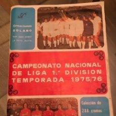 Colecionismo desportivo: GRAFIMUR SOLANO 1975-76. Lote 231909575