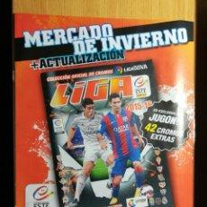 Coleccionismo deportivo: ALBUM ACTUALIZACION MERCADO INVIERNO EDICIONES ESTE 2015-16 VACIO SIN CROMOS. Lote 235537360