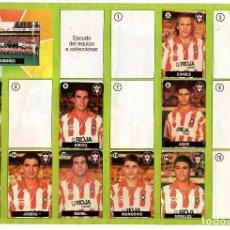 Coleccionismo deportivo: ALBUM DEL CHICLE LA LIGA DE LAS ESTRELLAS 96/97 / LOGROÑES. Lote 243915780