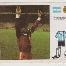 Coleccionismo deportivo: DIEGO ARMANDO MARADONA FICHA LAS ESTRELLAS DEL MUNDIAL ESPAÑA 82 BRUGUERA FÚTBOL OBSEQUIO MORTADELO. Lote 253572960