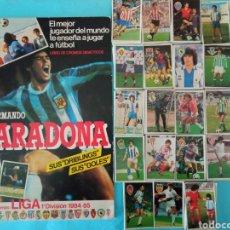 Coleccionismo deportivo: ALBUM MARADONA VACIO+292 CROMOS NUNCA PEGADOS EXCELENTES-LEER DESCRIPCIÓN. Lote 247122455