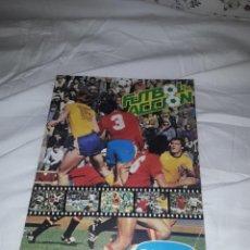 Coleccionismo deportivo: MARADONA EN EL ALBUM DANONE DEL MUNDIAL 82 DE ESPAÑA. Lote 251118490