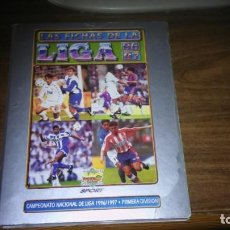 Coleccionismo deportivo: MUNDICROMO FICHAS DE LA LIGA 1996 1997 96 97 - ALBUM_FICHERO CON 469 FICHAS DIFERENTES. Lote 251664000