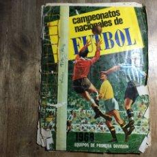 Coleccionismo deportivo: ALBUM CAMPEONATOS NACIONALES DE FUTBOL 1968 DE RUIZ ROMERO - SE VENDEN CROMOS SUELTOS. Lote 117011975