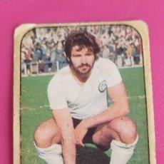 Coleccionismo deportivo: JUANJO SALMANCA ESTE 76 77 1976 1977. Lote 253824600