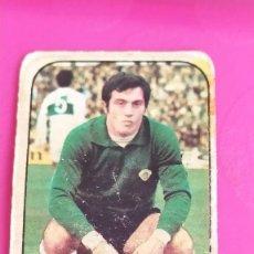 Coleccionismo deportivo: DIEZ ELCHE ESTE 76 77 1976 1977. Lote 253825545