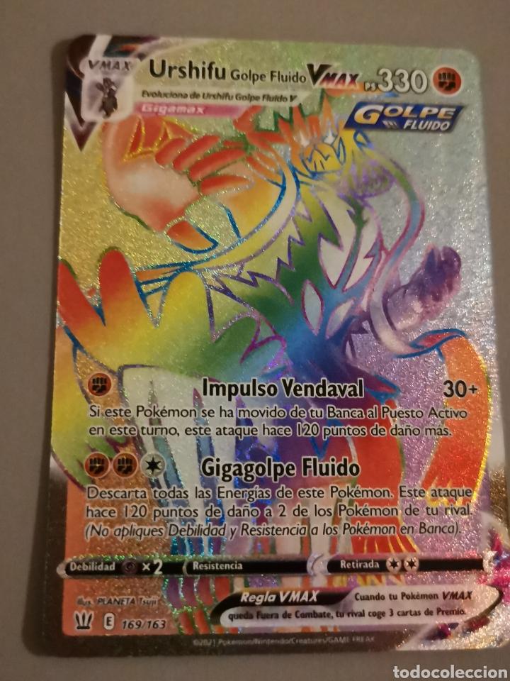 URSHIFU GOLPE FLUIDO VMAX (Coleccionismo Deportivo - Álbumes y Cromos de Deportes - Álbumes de Fútbol Incompletos)