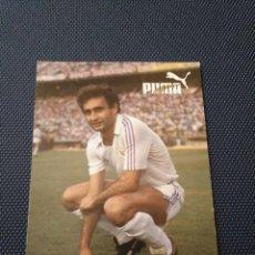 Coleccionismo deportivo: FOTOGRAFIAS VINTAGE REAL MADRID GALLEGO, BUYO Y AUTOGRAFO IMPRESO BUTRAGUEÑO. Lote 262060765