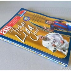 Coleccionismo deportivo: AS ALBUM VACIO FICHAS DE LA LIGA MUNDICROMO 2004 2005 04 05 RONALDO NAZARIO RONALDINHO ARCHIVADOR. Lote 263666905