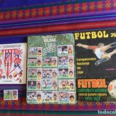 Collezionismo sportivo: INCOMPLETO FUTBOL LIGA CAMPEONATO NACIONAL DE LIGA 75 76 1975 1976 VULCANO RUIZ ROMERO ESTE 86 87. Lote 269233488