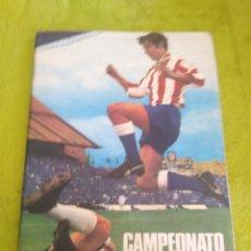 Collectionnisme sportif: ALBUM CROMOS FUTBOL 71 72 EDITORIAL DISGRA. Lote 269404808